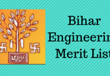Bihar Engineering Merit List