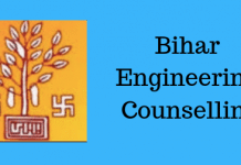Bihar Engineering Counselling