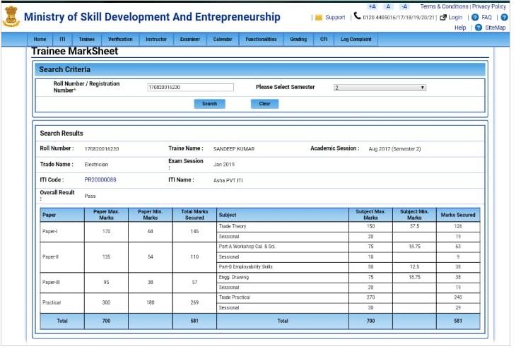 Ncvt Iti Result 2020 1st 2nd 3rd 4th Sem Result Ncvtmis Gov In