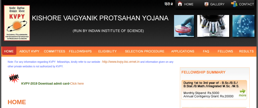 KVPY Admit Card download