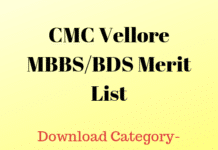 CMC Vellore MBBS and BDS Merit List