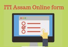 ITI Assam Online form