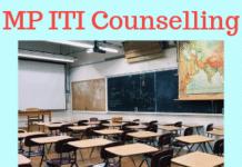 MP ITI counselling