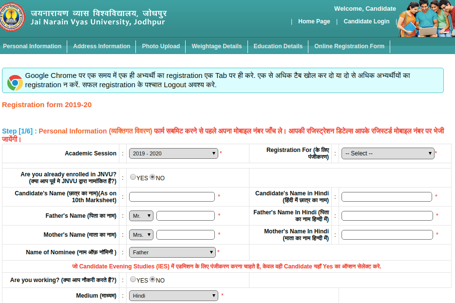 JNVU Application Form