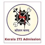 Kerala ITI Admission