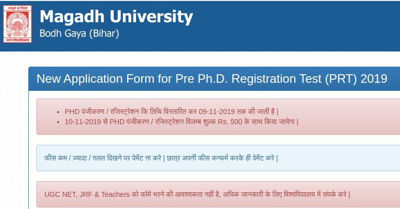 Pre Ph.D. Registration Form
