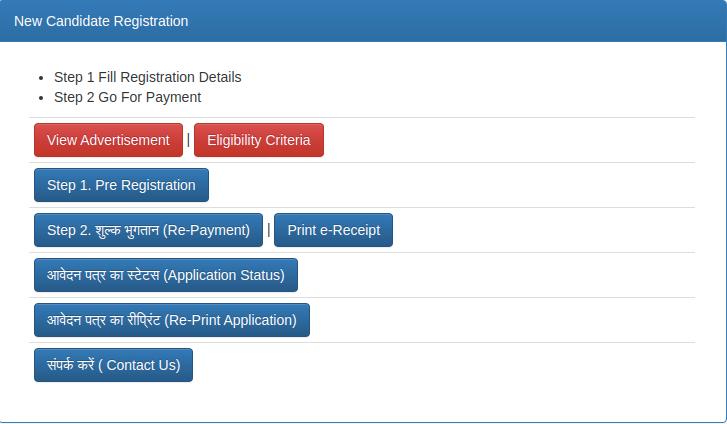 Magadh University Application Form