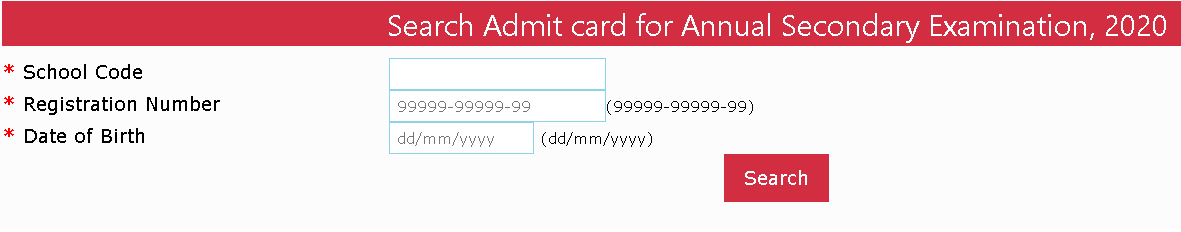 BSEB 10th 2nd Dummy Admit Card Login Section