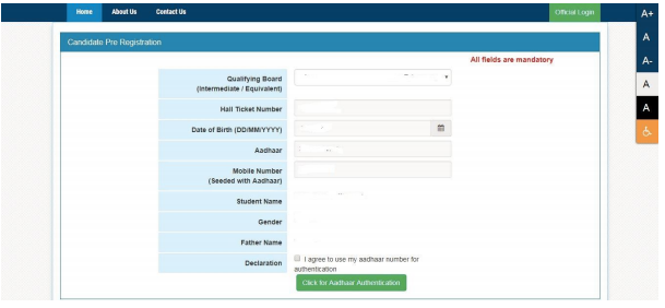 DOST Application Form