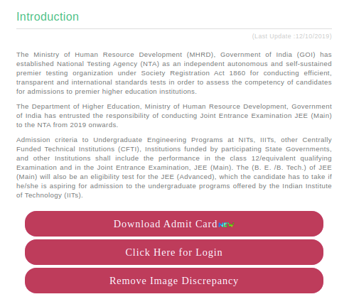 JEE Main admit card notification 2020