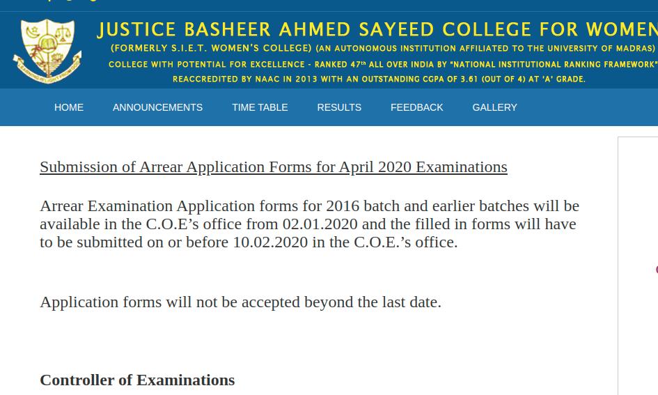JBAS College Application Form