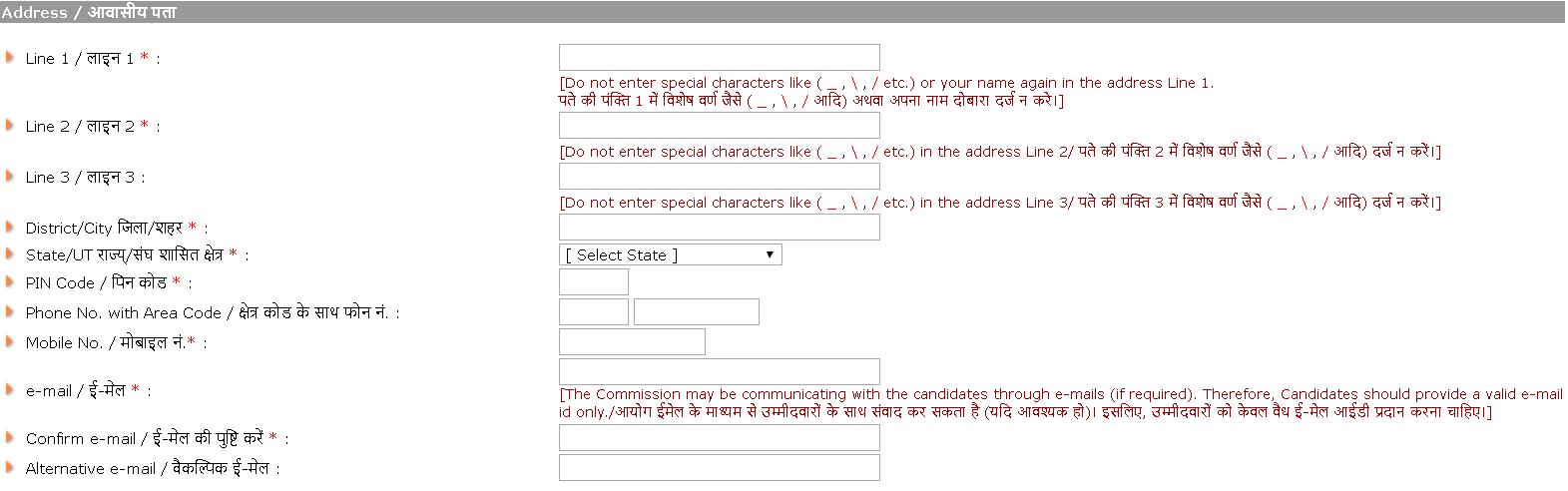 NDA Application Form Address Details
