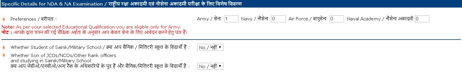 NDA Application Form Specific Details