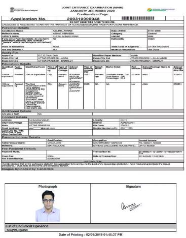 NTA JEE Main 2021 Confirmation Page