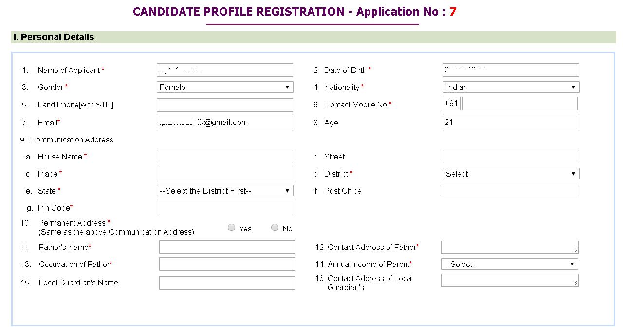 Kerala University MBA Application Form Candidate Profile Registration