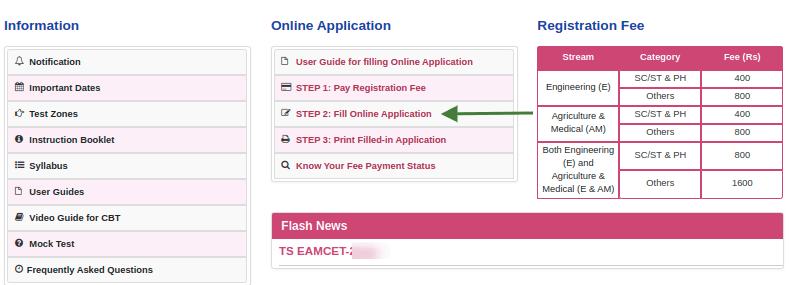 Fill TS EAMCET Application Form