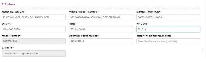 TS EAMCET Address Details