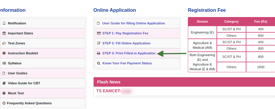 TS EAMCET Application Form Print