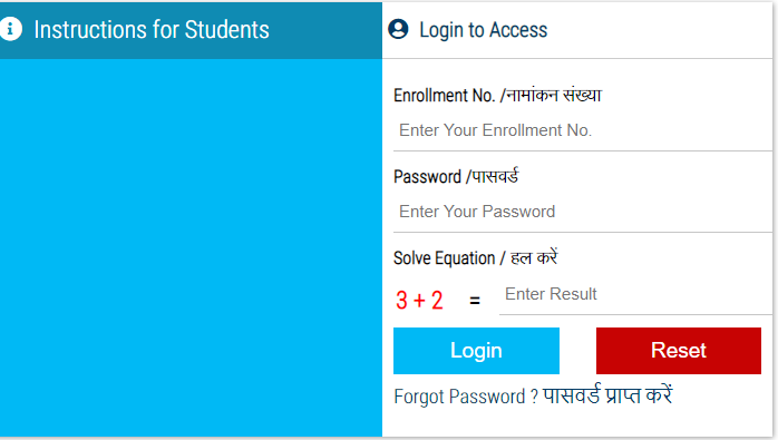 Sarguja College Admit Card