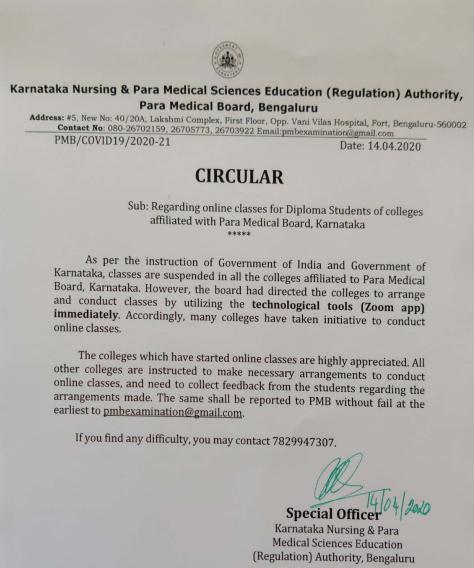 KarnatakaParamedicalOnlineClassesNotice