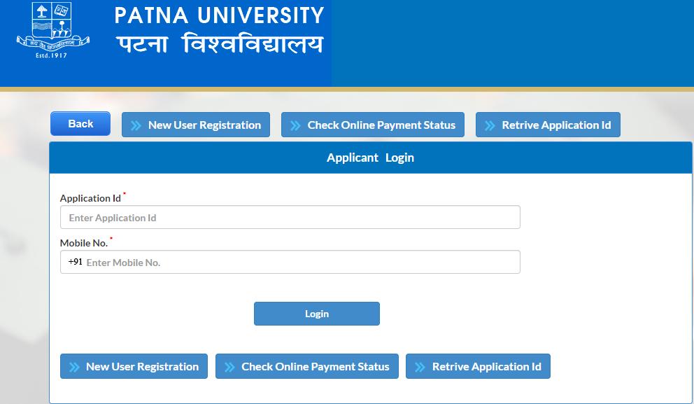 Patna University Admission Online