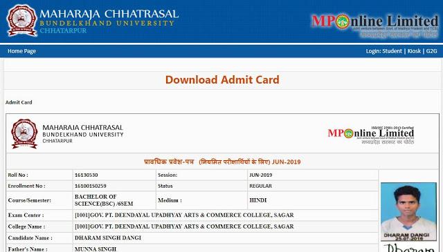 Bundelkhand University Admit Card