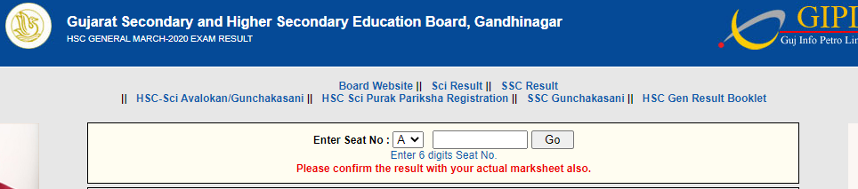 Gujarat Board HSC Result