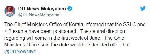 Kerala Board Datesheet
