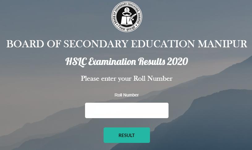 Manipur Board 10th HSLC Result