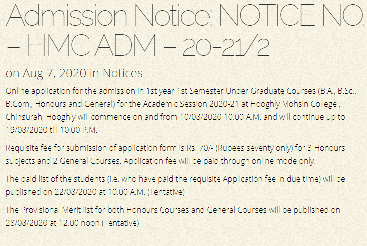 Hooghly Mohsin College Admission Notice