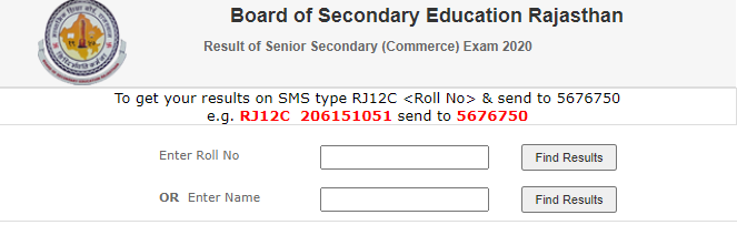 RBSE 12th Commerce Result