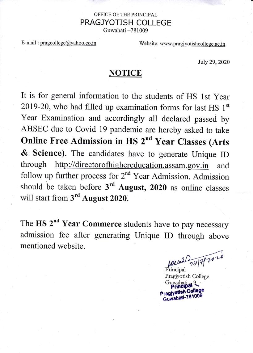 Pragjyotish College Admission Notice
