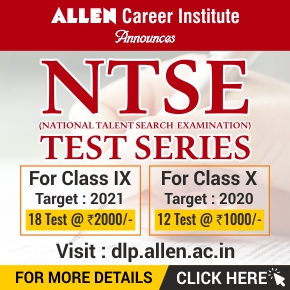 Free NTSE Sample Papers with Solutions | NTSE 2017 Sample Papers Pdf