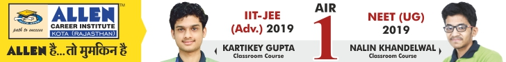 ALLEN NEET 2019 + JEE Adv. 2019 Result | AIR 1