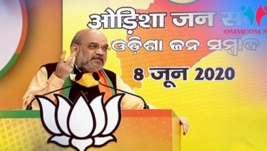 Photo of Modi Is Standing Like Rock With People Of Odisha: Amit Shah
