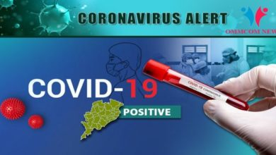 Photo of 75 More Test Positive For COVID-19 In Odisha, Total Rises To 2856