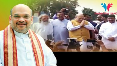 Photo of Amit Shah Chairs Eastern Zonal Council Meet In Bhubaneswar