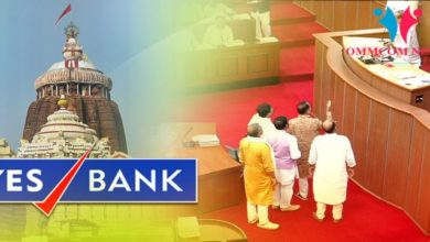 Photo of Ruckus In Odisha Assembly Over Parking Of Lord Jagannath's Money In Yes Bank