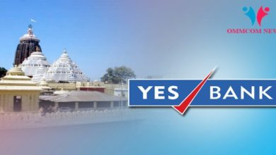 Photo of House Panel Formed To Retrieve Lord Jagannath's Funds From Yes Bank