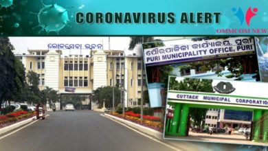 Photo of COVID-19: Odisha Govt Posts OMAS, OMPS Officers As OSDs In Civic Bodies