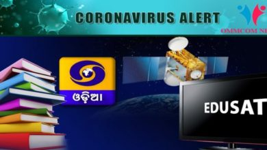 Photo of Online EDUSAT Classes For Class X To Retelecast On DD Odia