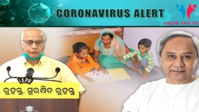 Photo of Odisha CM Advises Children How To Spend Time During Lockdown