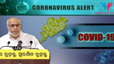Photo of COVID-19 Positive Tally In Odisha Stands At 94