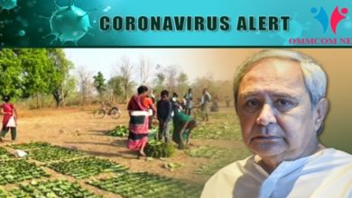 Photo of Odisha: Forest Dept Provides Succour To Tribals Amid COVID-19 Pandemic