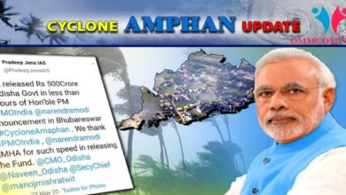 Photo of Cyclone Amphan: Centre Releases Rs 500 Cr To Odisha