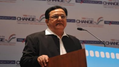 Photo of CBI Files Fresh Case Against Rana Kapoor For Buying Plush Delhi Property
