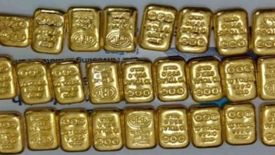 Photo of Gold, Silver Rule High On Indian Futures Trade Market