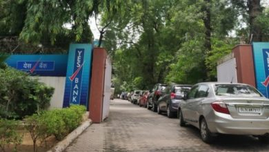 Photo of Yes Bank Allots Shares To SBI, 7 Private Banks