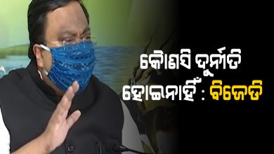 Photo of No Irregularities In Mask Procurement, Opposition Allegations Only Demotivating Corona Warriors: BJD