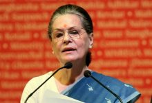 Photo of Sonia Appeals People To Be Cautious About Covid, Attacks Centre